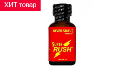Попперс SUPER RUSH 30 ml США