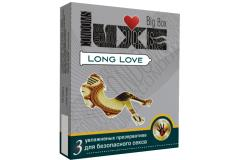 LUXE Big Box Long love 3 шт