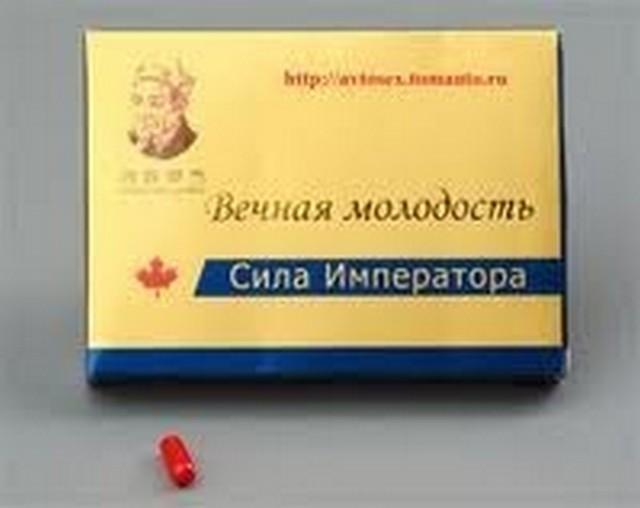 лекарства повышающие потенцию мужчин