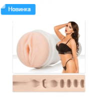 Мастурбатор Fleshlight Girls: Nikki Benz Lotus