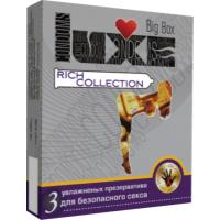 Luxe Big Box Rich Collection 3 шт