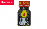 Попперс Liquid BURNING 9ml США
