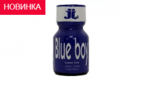 Попперс BLUE BOY 10ml Канада